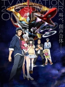 Aquarion Logos Summer 2015 Anime