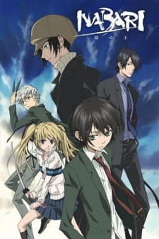 Fanatic Anime And Nabari No Ou Episode 01 26 END Subtitle