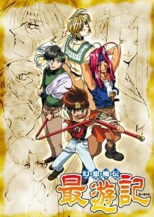 Les 100 meilleurs animes du XXe siècle, selon Animage 75282