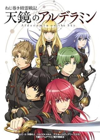 http://cdn.myanimelist.net/images/anime/11/79531l.jpg