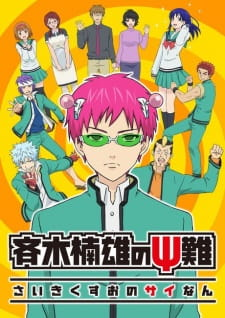 Saiki Kusuo no Ψ-nan Episode 1 – 24 [END] Subtitle Indonesia