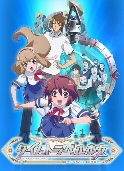 http://cdn.myanimelist.net/images/anime/11/80679l.jpg