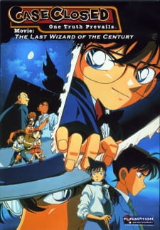 Detective Conan The Movie 3: Phù Thủy Cuối Cùng Của Thế Kỷ - Detective Conan Movie 03: The Last Wizard Of The Century 1999 Poster