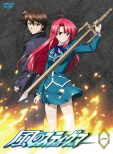 Kaze No Stigma - Kaze No Stigma - Stigma Of The Wind (2007) 2007 Poster