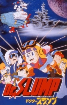 Dr. Slump Movie 2: Hoyoyo Uchuu Daibouken
