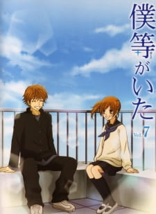 Bokura ga Ita Episode 01-26 [END] Subtitle Indonesia & OST