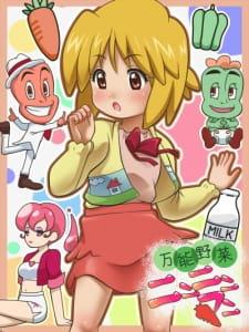 http://cdn.myanimelist.net/images/anime/12/29028.jpg