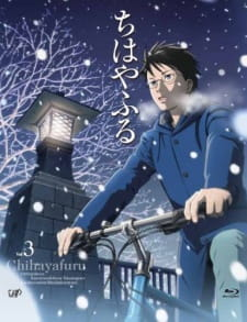 Chihayafuru picture