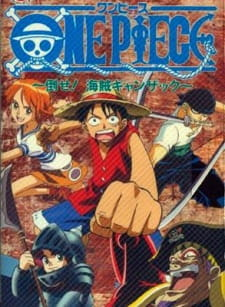 One Piece: Taose! Kaizoku Ganzack