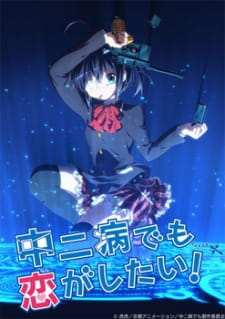 Chuunibyou demo Koi ga Shitai!