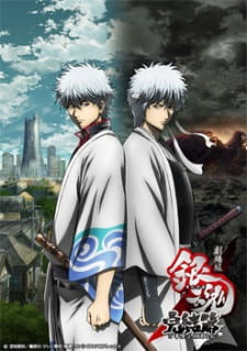 Phim Gintama: Kanketsu-hen - Yorozuya Yo Eien Nare Movie 2 - Gintama: The Final Chapter - Be Forever Yorozuya, Gintama Movie 2 - VietSub