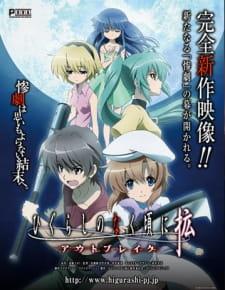 Higurashi No Naku Koro Ni Kaku ~outbreak~ - Higurashi No Naku Koro Ni Kaku Ova 3 2013 Poster