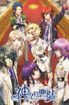 Kamigami no Asobi Episode 01-12 [END] Subtitle Indonesia