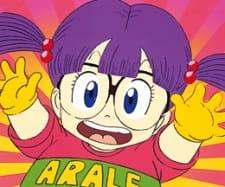 Dr. Slump: Arale-chan '92 Oshougatsu Special
