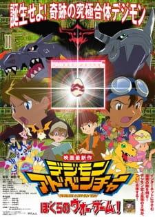 Les 100 meilleurs animes du XXe siècle, selon Animage 72451