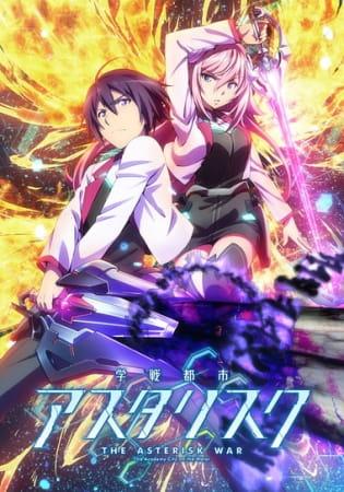 "[News Japan Expo] ""The Asterisk War"" sur Wakanim en octobre ! 74447l"