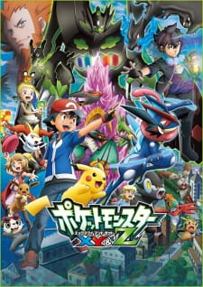Pokemon XY&Z Episode 01-47 [END] Subtitle Indonesia