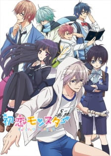 Hatsukoi Monster Episode 10 – Subtitle Indonesia