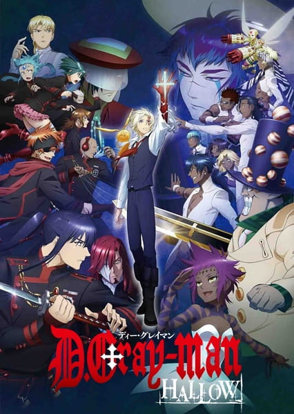D.Gray-man Hallow (Season 2) | Грэй-мен (Сезон 2)