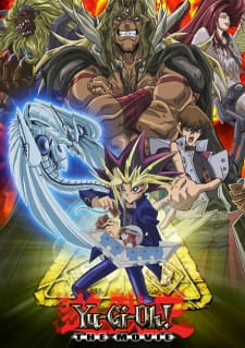 Yu-Gi-Oh! The Movie Subtitle Indonesia