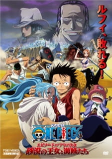 One Piece Movie 8: Cuộc Chiến Ở Vương Quốc Alabasta - One Piece Movie 08: The Desert Princess And The Pirates 2007 Poster