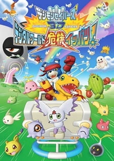 Digimon Savers 3D: Digital Wo