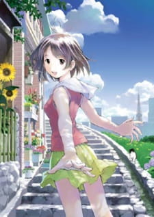 Mahou Tsukai ni Taisetsu na Koto - Someday's Dream affiche