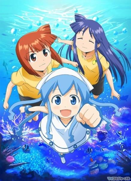 Shinryaku! Ika Musume S1 (Complete Batch BD)