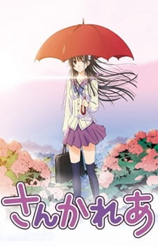 -http://cdn.myanimelist.net/images/anime/13/39089l.jpg