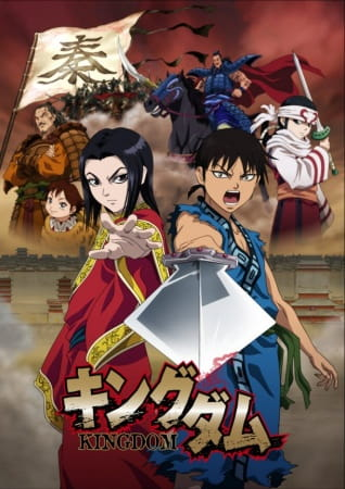 Kingdom Subtitle Indonesia