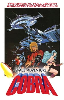 Space Adventure Cobra: The Movie