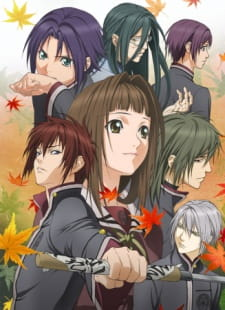 Hiiro no Kakera Dai Ni Shou E03 ao 05 Legendado 1080p HDTV H264 download