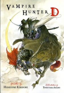 Vampire Hunter D picture
