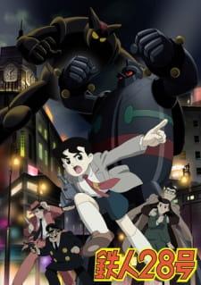 http://cdn.myanimelist.net/images/anime/13/53585.jpg