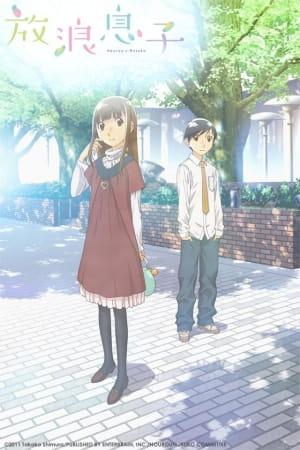 Recomendación de dos animes polémicos 53945l
