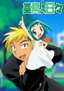 http://cdn.myanimelist.net/images/anime/13/56961.jpg