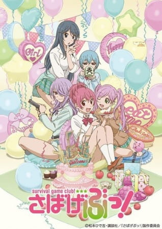 Sabagebu! (Complete Batch) (Episode 1 - 12)