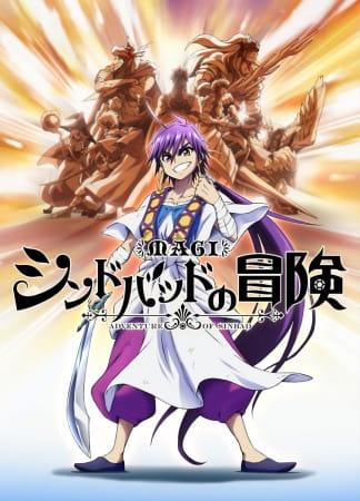 Magi: Sinbad no Bouken (OVA) (Episode 3)