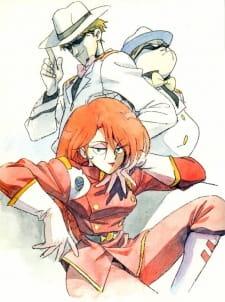 Fushigi no Umi no Nadia picture
