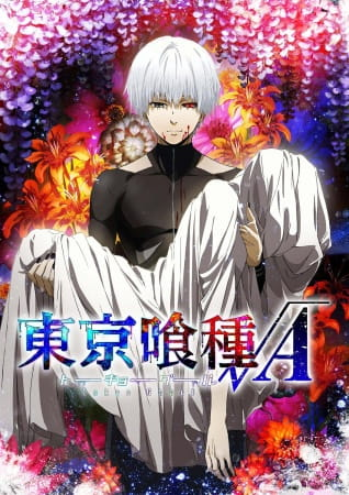 Tokyo Ghoul √A Blu-ray Disc