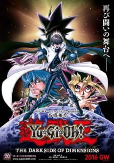 Yu☆Gi☆Oh!: The Dark Side of Dimensions
