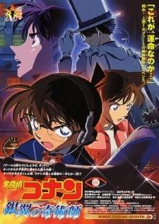 Detective Conan The Movie 8: Nhà Ảo Thuật Với Đôi Cánh Bạc - Detective Conan Movie 08: Magician Of The Silver Sky 2004 Poster