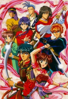 Fushigi Yuugi