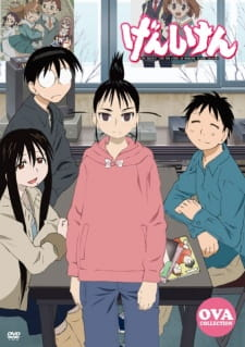 Genshiken OVA