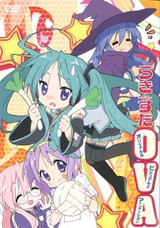 LuckyStar OVA