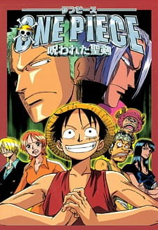 One Piece Movie 5: Lời Nguyền Thanh Kiếm - One Piece Movie 5: Curse Of The Sacred Sword 2004 Poster