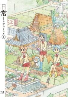 Nichijou: Tanken Nichijou no Machi
