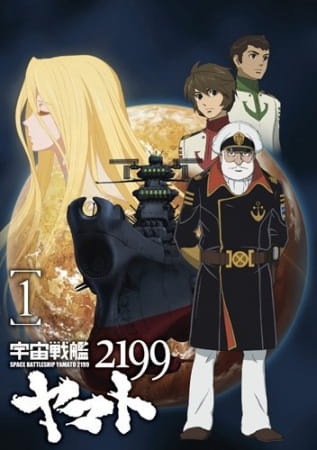 Space Battleship Yamato 2199 (2012) (Complete Batch OVA) (Episode 1 - 26)