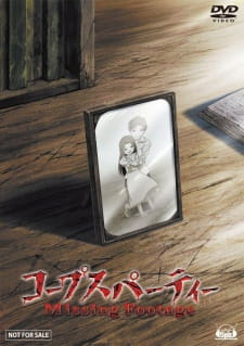 Corpse Party: Missing Footage picture