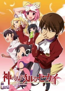 [Complete] The World God Only Knows(Season 1&2) 43361